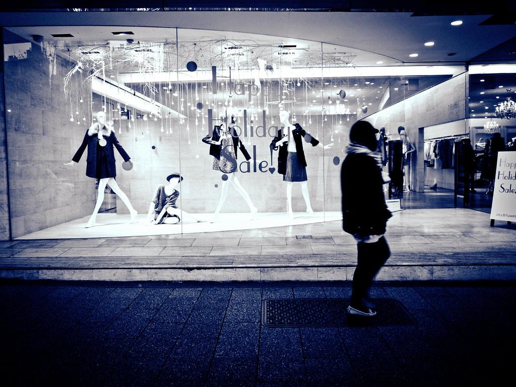 Tokyo Walking - GRD4