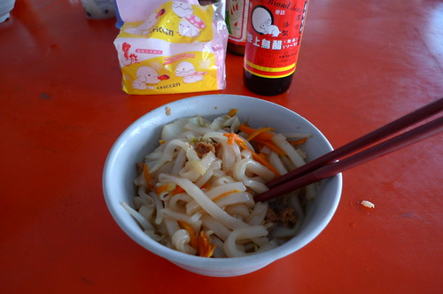 Local specialty (vegetarian style) - Meinong, Taiwan