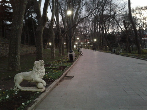 Güllhane Park