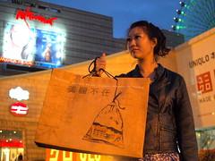 關心東海岸的年輕人,以創意外拍方式,表達對美麗灣渡假村「美感」及「正義」的質疑。