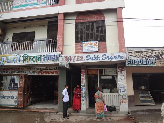 Hotel Sukh Sagar in Janakpur Nepal