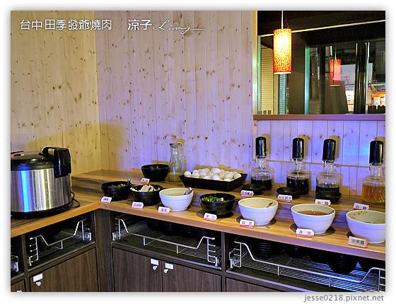 台中 田季發爺燒肉 9