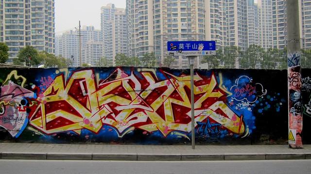 graffiti shanghai 2012 . moganshan road