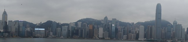 Super Panorama de Hong Kong.