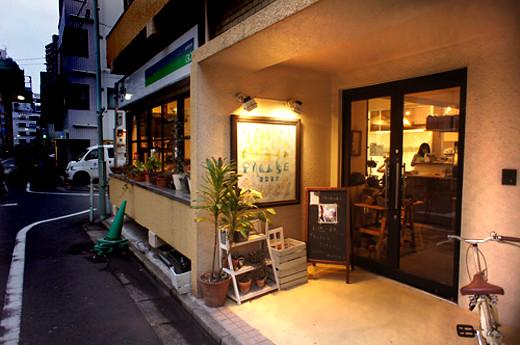 CafePause1