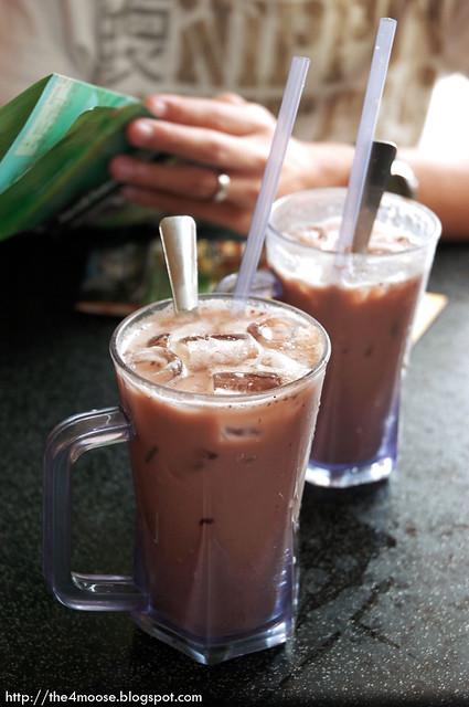 Restoran Kapitan - Iced Milo