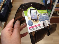 100円ショップのiPadスタンド