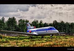The Soviet Airliner Yakovlev Yak-40. Советский авиалайнер Як-40.