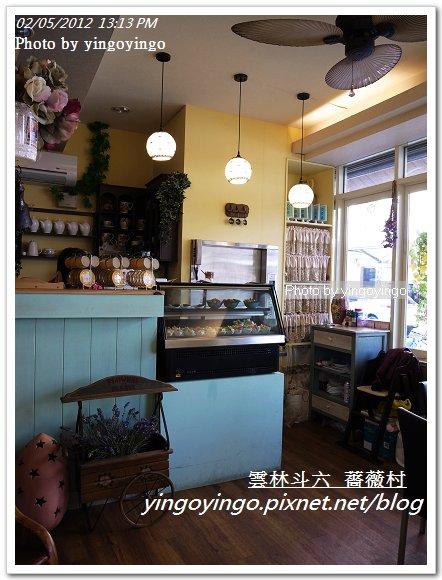 雲林斗六_薔薇村20120205_R0051226