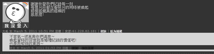 2011.02.16.坤耀