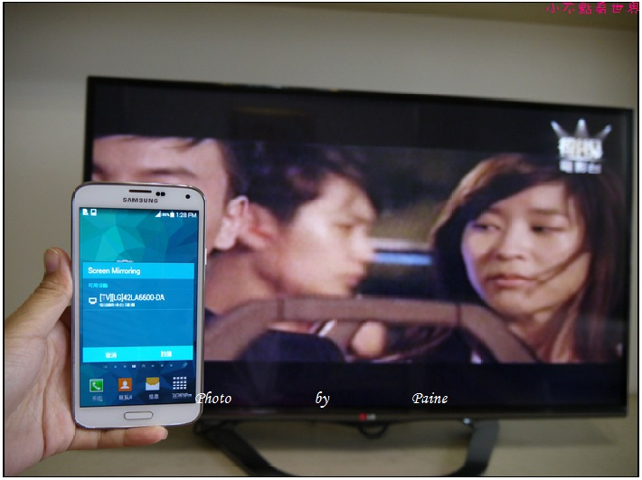 S5 screen mirroring (1).JPG
