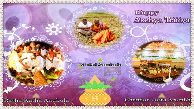 Akshay Tritiya Greetings Wallpaper Download HD