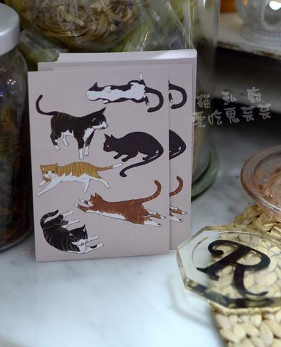 貓私廚_028.jpg