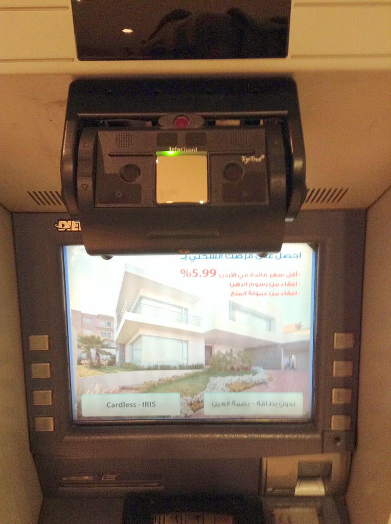 ATM with Iris Scanner
