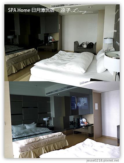SPA Home 日月潭民宿 1