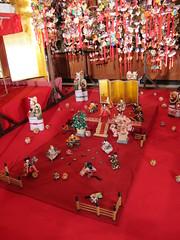 Tsurushi-bina
