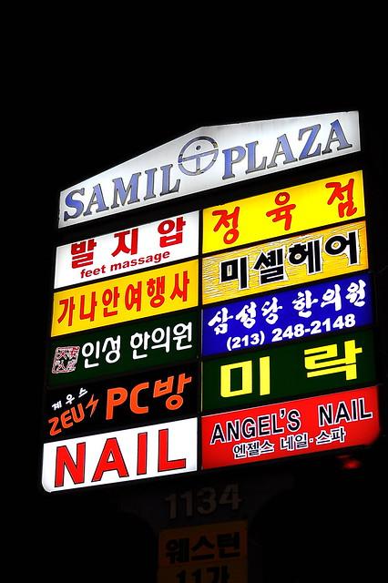 Mirak - Koreatown - Los Angeles