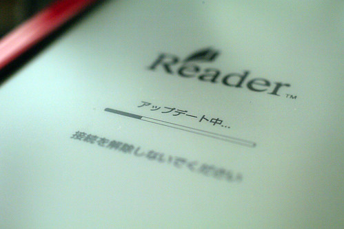 "sony reader ""PRS-T1"" updating"