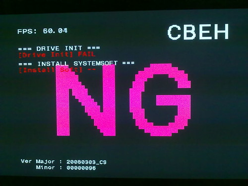 PS3_Remarry_Pink-NG_DriveInit_Fail