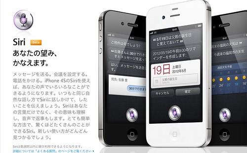 スクリーンショット 2012-03-08 5.45.39