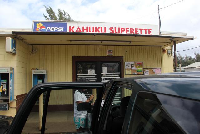 Kahuku Superette - Poke Bowl