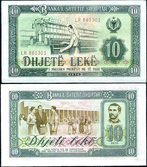 10 Leke Albánsko 1976, Pick 43