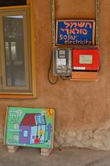 ECO-tourism center 內解說太陽能發電原理及接上電網的解說牌