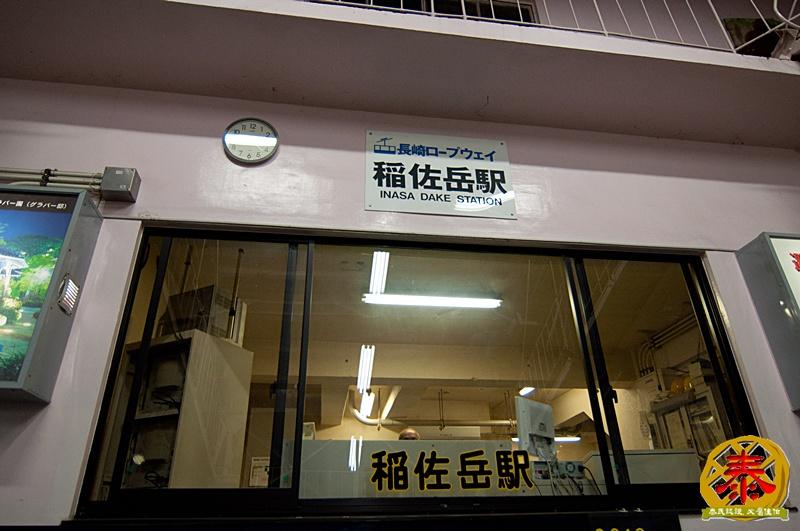 DAY-1-景-長崎稻佐山百萬夜景-15