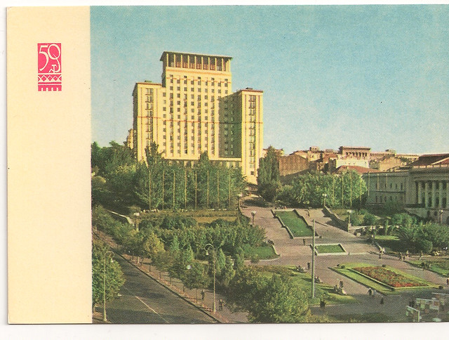 1967 - Commemorating the 50th anniversary of the Revolution, Hotel Moscow in Kiev, Ukraine