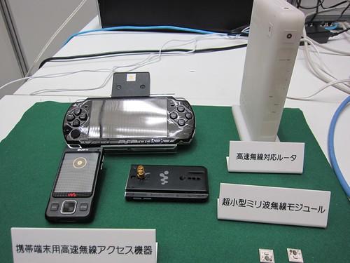 NTT R&D フォーラム2012
