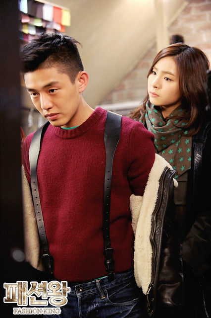 "Yoo Ah In ""Fashion King"" Photo Collection"