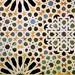 tastir mosaico geometría Alhambra Granada estrella