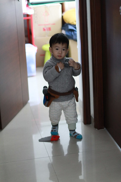 My little sifu