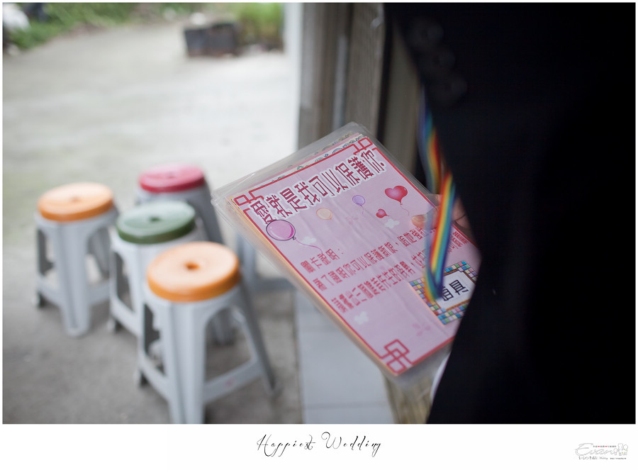 婚禮攝影 婚禮記錄-圳男&珮宸- 婚攝小朱爸_00046