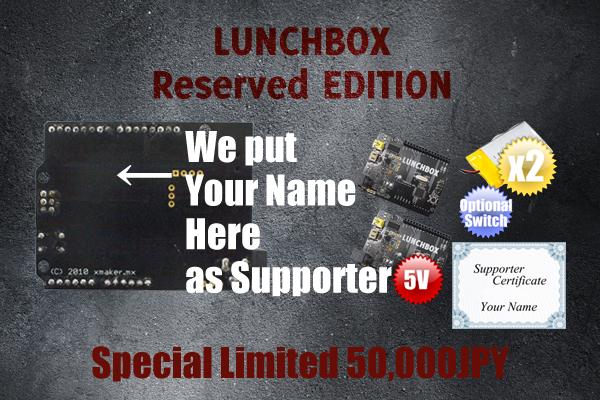 lunchbox_13