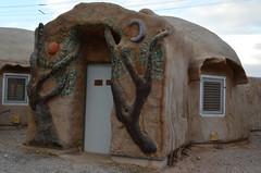 Bustan宿舍區的圓體建築