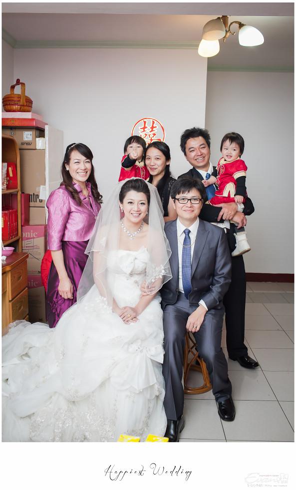 婚禮紀錄 婚禮攝影 evan chu-小朱爸_00218