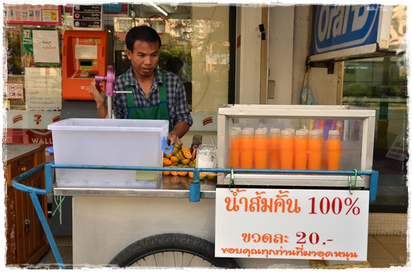 Fresh Tangerine Juice Seller