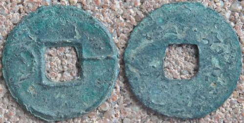 Mes monnaies chinoises (enfin quelques unes !) 6986331180_e8eb23f544