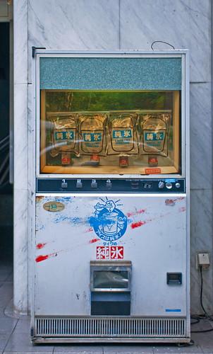 氷自動販売機