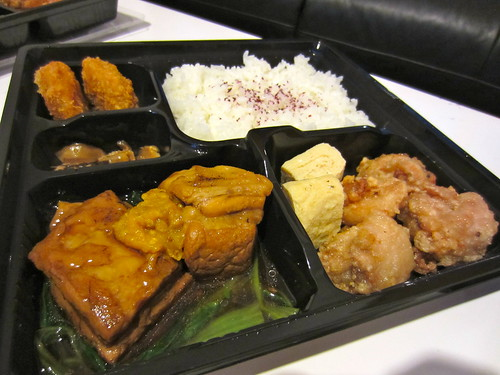 Ha-Lu Pork Belly Kaku-ni Bento