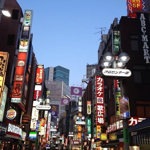 Shibuya #shibuya #tokyo #tokio #japan #japon