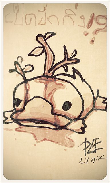 "sketch on mobile : ""เป็ดปักกิ่ง"""