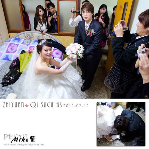 結婚迎娶紀錄-18-1