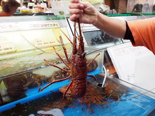 沖縄旅行 2012-04-09 10-09