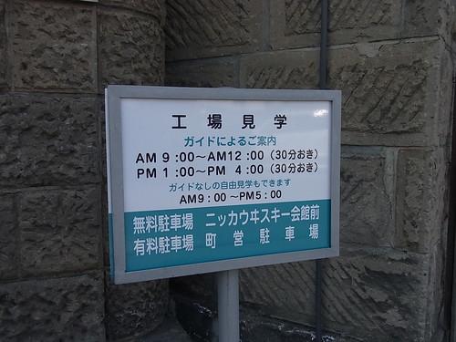 RIMG0077