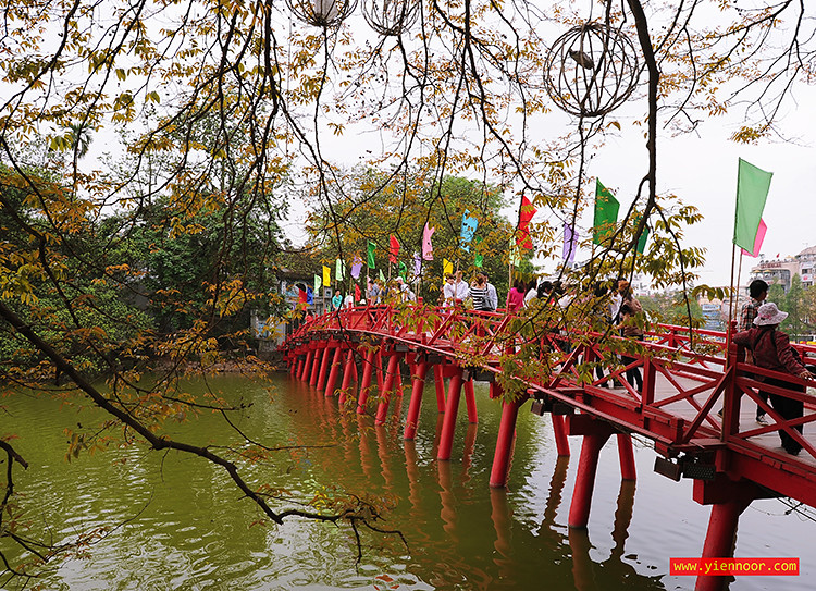 Love Bridge Hanoi