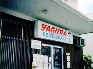 Liliha St, Yagura Restaurant