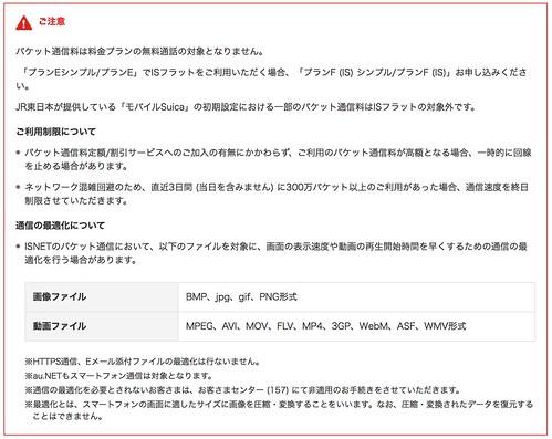 Screen Shot 2014-04-30 at 4.35.19 PM