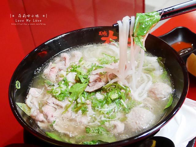 中山站美食餐廳大心泰式拉麵 (8)